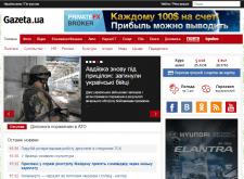 Онлайн-издание Gazeta.ua