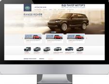 Land Rover - ВіДі Пауер Моторз (головна)