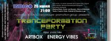 Tranceformation party. Флаер на вечеринку
