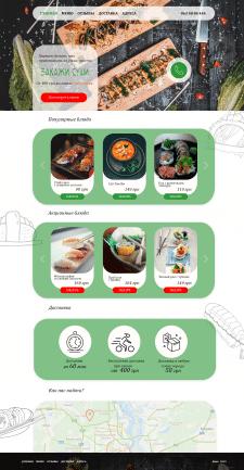 макет сайта для суши бара