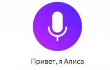 SEO-текст об Алисе от Яндекс