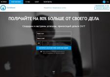 Корпоративный сайт CMS WordPress