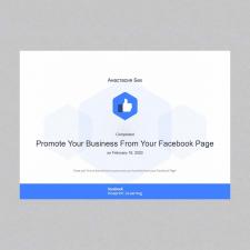 Сертификаты от Blueprint eLearning. Facebook