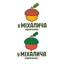 """Логотип для бази відпочинку """"У Міхалича"""""""