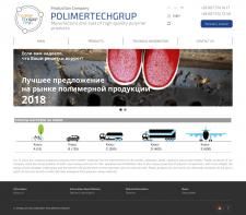 SEO Аудит сайта полимерных изделий