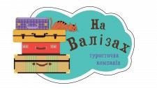 Разработка логотипа для туристической фирмы.