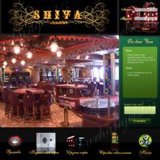 Shiva casino