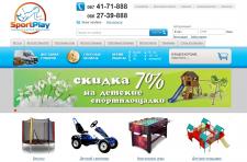 Сайт під ключ sportplay.com.ua