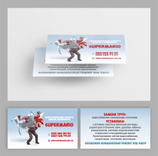 Визитка для компании SuperMario (сантехника)