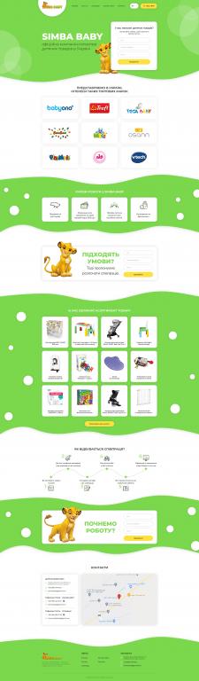 Дизайн главной страницы сайта интернет магазина