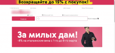 Интернет-магазин элитного алкоголя