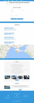 Сайт пассажирские перевозки