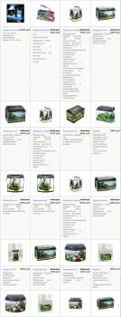 Наполнение интернет-магазина аквариумов