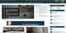 Строительный портал - Все о ремонте и строительств