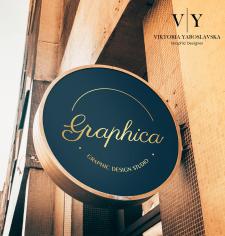 Вывеска студии графического дизайна