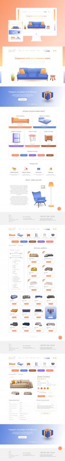 Отрисовка сайта, графический дизайн для сайта