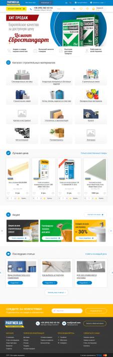 Интернет-гипермаркет Partner.ua