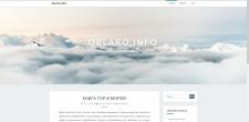 Новостной портал Облако Инфо