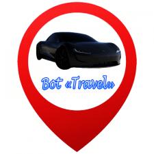 «TravelTeleBot»