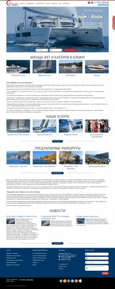 Разработка сайта crimea-voyage.info