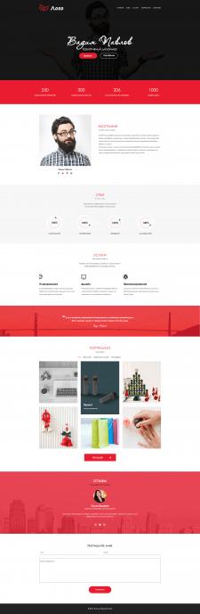 Дизайн личного сайта дизайнера
