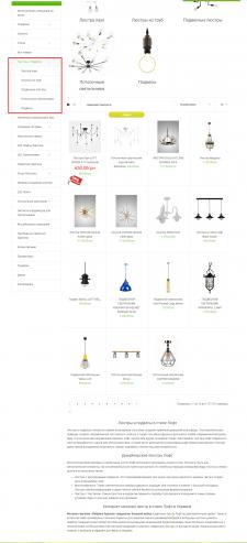 Описания для интернет-магазина Фабрика Эдисона