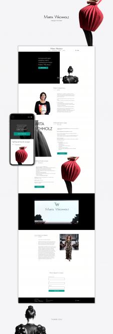 Сайт-визитка курсов от дизайнера одежды