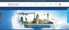 Загранпаспорта и визы в Одессе