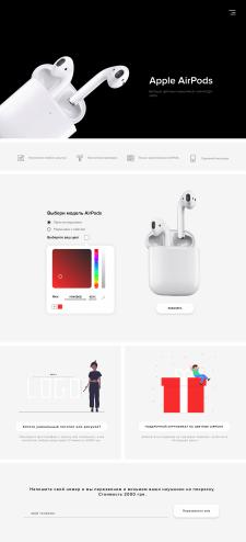 Дизайн сайта с цветными AirPods