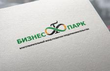"""Логотип для благотворительного фонда """"Бизнес парк"""""""