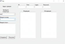Графический интерфейс для работы с asterisk