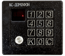Embedded Firmware for KS-2006 Intercom system