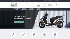 moped.in.ua