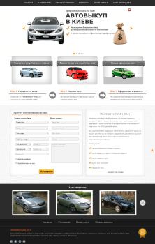 Дизайн + разработка сайта с 0.