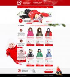 O'Hara - интернет-магазин детской одежды