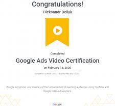 Сертифікат cпеціаліста по відео рекламі Youtube