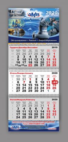 Календарь насосы