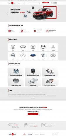 Интернет-магазин автозапчастей | Opencart