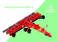 Новый дизайн Лозовских машин-9