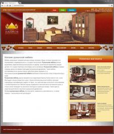 Cайт для магазина румынской мебели