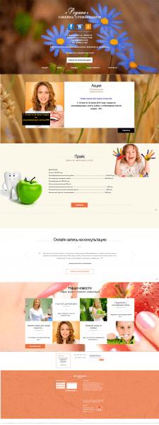 Дизайн, верстка, натяжка на Joomla