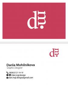 Разработка логотипа и фирменного цвета на визитке