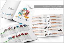 Проспекты, каталоги
