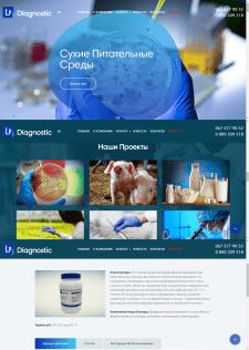 Сайт под ключ для компании «LP DIAGNOSTIC»