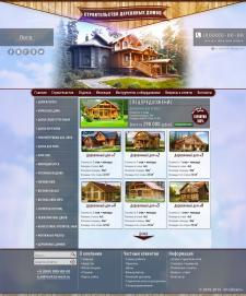 """Дизайн сайта """"Строительство деревянных домов"""""""