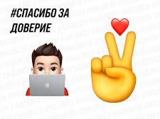 Спасибо!)