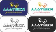 Ладушки. Лого