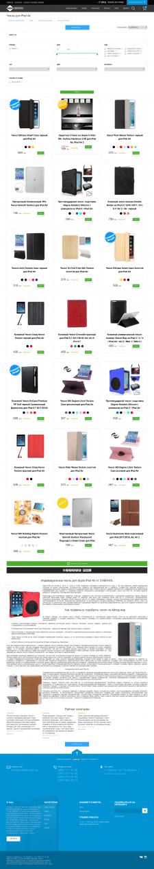 Описание категории товаров