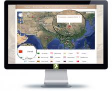 """Карта специй для сайт """"Специи со всего Мира"""""""