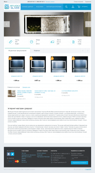 Аудит сайту studioglass.com.ua